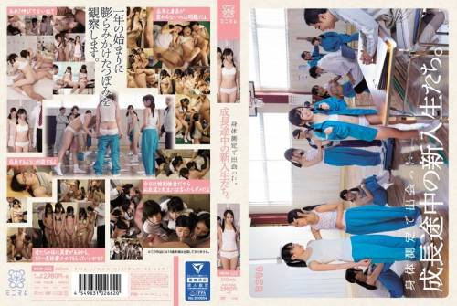 MUM-222 Hatsume Rina, Kagami Shuna, Sakai Saya – We Met In Body Measurements.New Students Of Growth Along The Way.  [Minimamu/2016]