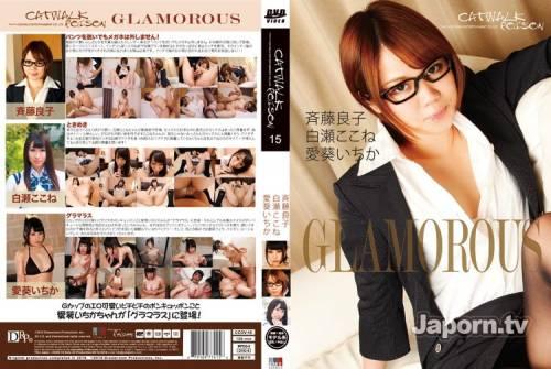 CCDV-15 Himari Ichika, Shirose Kokone, Saito Ryoko – Catwalk Poison CCDV 15 Glamorous  [Catwalk/2019]